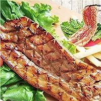 豚カルビの照り焼きメガステーキ 250g×3枚セット 買えば買うほどオマケ付 《*冷凍便》