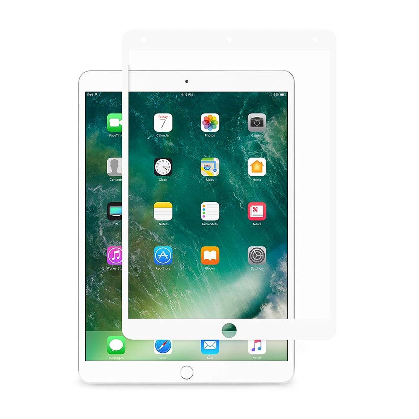 浅い偽造カブmoshi iVisor AG for iPad Pro/Air (10.5inch) (White)