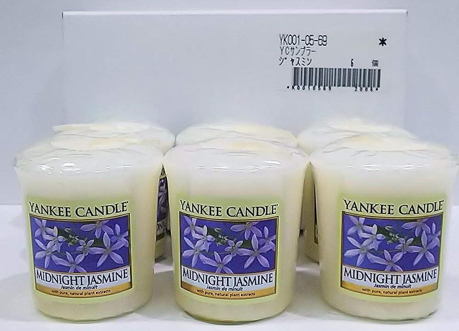 移民スリップ愛ヤンキーキャンドル サンプラー お試しサイズ ミッドナイトジャスミン 6個セット 燃焼時間約15時間 YANKEECANDLE アメリカ製