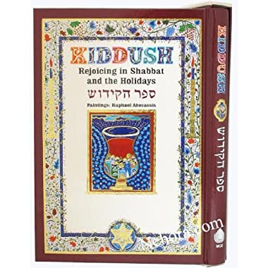 Kiddush Book - Rejoicing in Shabbat and the Holidays (Large - Gift Boxed) Hebrew-english