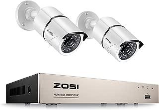 ZOSI 防犯カメラ監視カメラ 230万画素 防犯カメラ2台+4CHレコーダー フルハイビジョン1080P 高画質 モーション検知録画 スマホ/パソコン遠隔監視 屋内外設置
