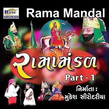 Rama Mandal, Pt. 1 (Lok Sahitya Bhajan)
