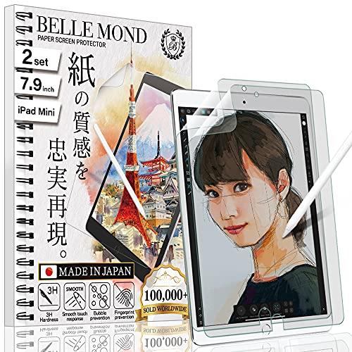 BELLEMOND 2 Stück Japanische Paper Bildschirmschutzfolie für iPad Mini 7,9