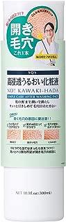 SQS高浸透うるおい化粧液 300ml