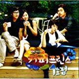 Coffee Prince 1st Shop (Original Soundtrack)