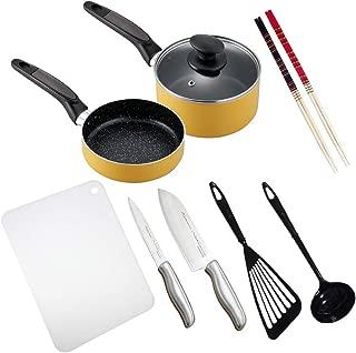 一人暮らし 料理道具 10点セット イエロー