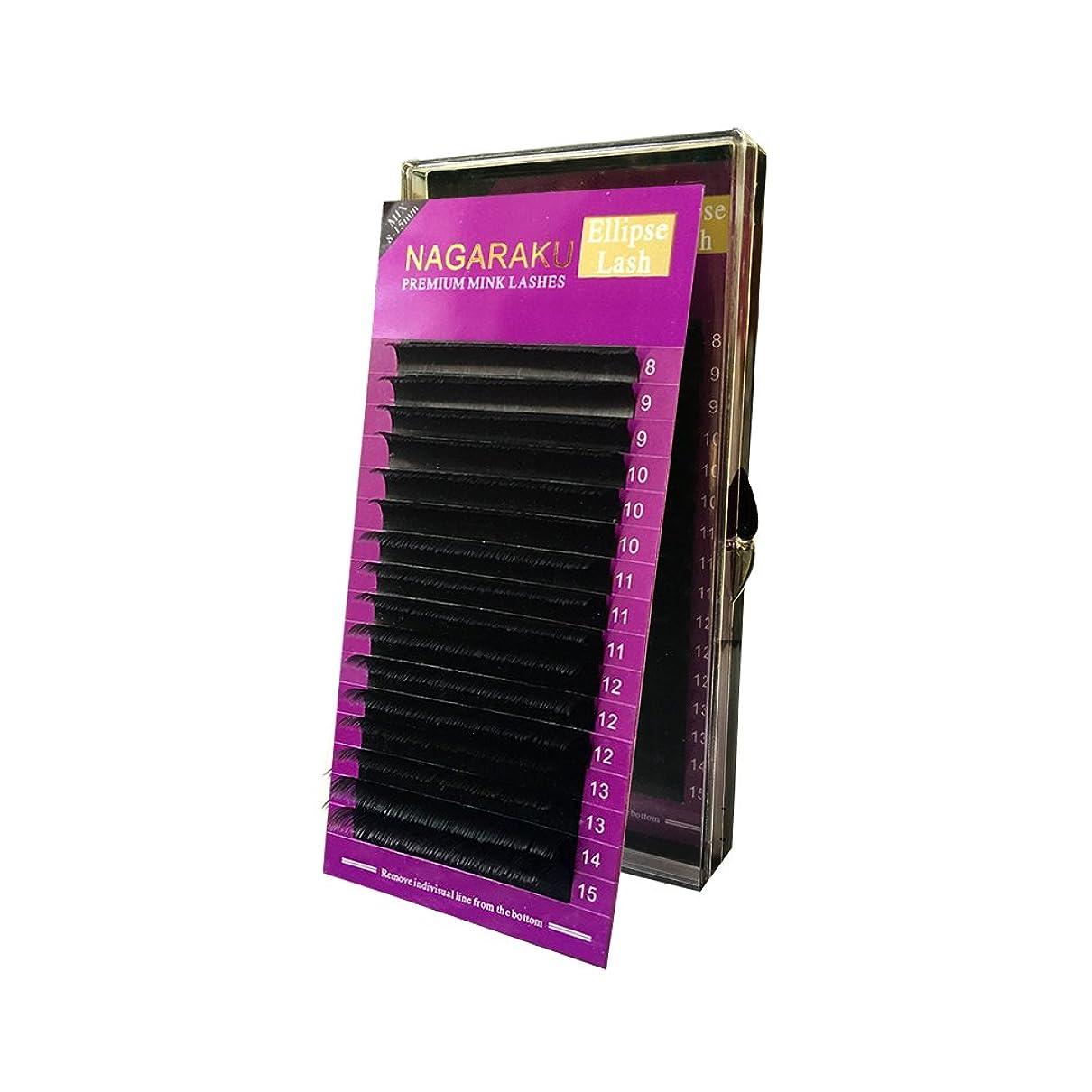 持参資本主義いっぱいNAGARAKU 0.15mm,C curl,mix 8~15mm in one case, Ellipse Flat False Eyelash Extension,flat mink eyelashes,Ellipse eyelashes