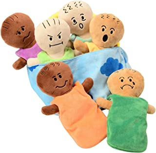 Constructive Playthings CP-039 Soft Expression Baby Dolls with 6 Different Emotions, Sleeping Sacks, and Carrying Purse