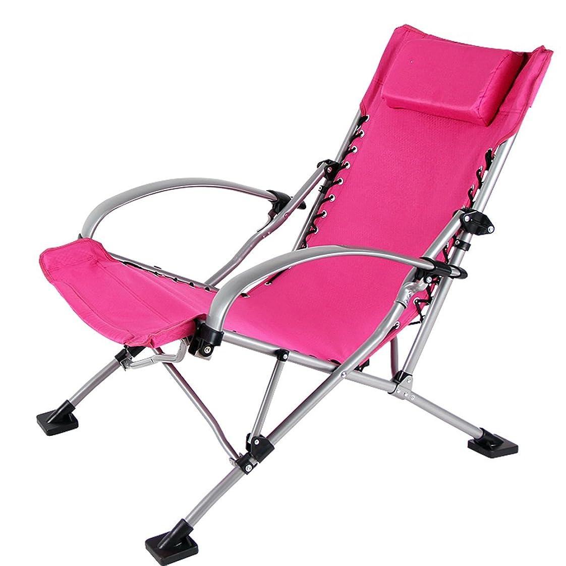 またはどちらかロマンス裏切りZXQZ 多機能快適なポータブル折りたたみチェア/合金オフィスシエスタ椅子/屋外ポータブルスペース節約ビーチ釣りラウンジチェア 折りたたみ式ロッキングチェア (色 : ピンク)