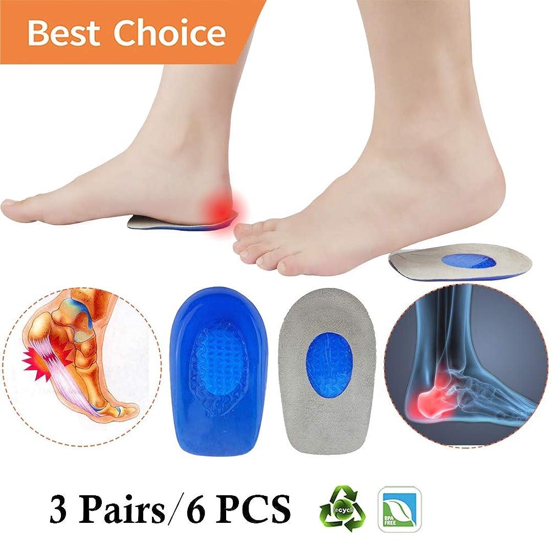 ジャーナリストもっと少なく無線足底筋膜炎インサート かかと中敷き ヒールカップ ゲル ヒールパッド クッション (3ペア)ヒールインサート 踵の痛みに最適 アキレス腱炎 男女兼用