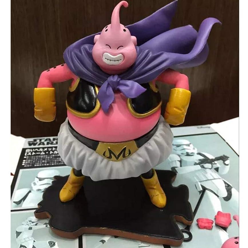 去る作家幻滅フィギュアドラゴンボールモデル、ファットブー、子供用おもちゃコレクション像、卓上装飾玩具像玩具モデル(16cm) JSFQ