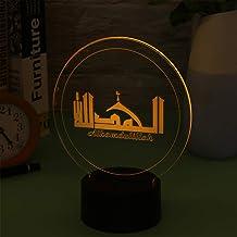 Uonlytech Ramadan 3D Eid Illusielamp met aanraakschakelaar, islamitisch bedlampdecor voor Eid Ramadan Mubarak festivalfeest