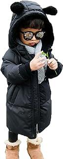 GuDeKe 綿服コート 女の子 ダウンコート ガールズ ロング アウター ダウンジャケット 子供服 全3色 防寒ジャケット フード付き ゆったり 無地 保温 暖かい 可愛い