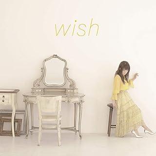 wish(通常盤)