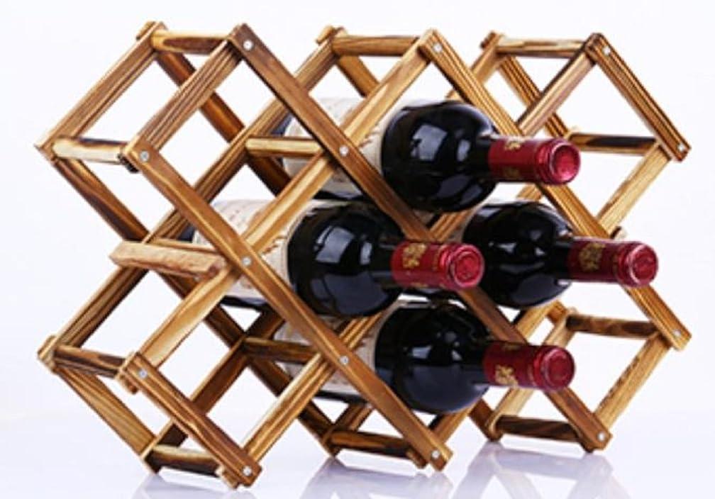 比較豊富な告白する【morningplace】 サイズが選べる 折りたたみ式 ワインラック 木製 ホルダー ワイン シャンパン ボトル スタンド 収納 ケース インテリア に (10本収納 ベーキングカラー)