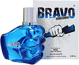 Mirage Diamond Collection Bravo EDT for Men, 80ml