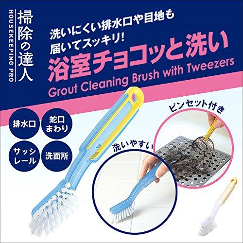 マーナ『浴室チョコッと洗い掃除の達人』