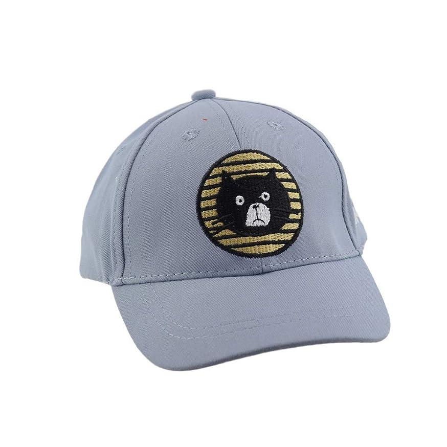 周りスポーツマン好色なKaiweini 春夏新しい漁夫帽子供しゃれ ベビー帽 通気性抜群 日除け UVカット 紫外線対策スポーツ帽子男女兼用 速乾 軽薄 日よけ野球帽