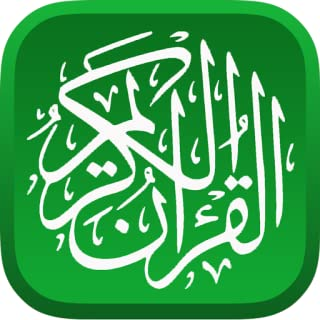 Best muslim prayer apps for android Reviews