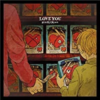 Angry Frog Rebirth - Love You / Boku Dake Ga Inai Machi [Japan CD] LPCD-5 by Angry Frog Rebirth