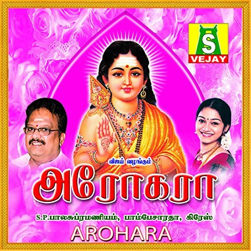 Bombay Saradha, GRACE & ヴァリアス・アーティスト