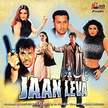 Jaan Leva (Pakistani Film Soundtrack)