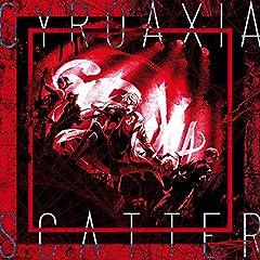GYROAXIA「REVOLUTION」のCDジャケット