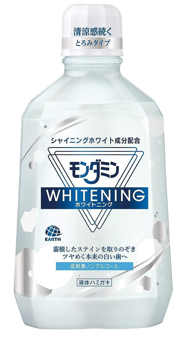 死んでいるお尻浮くモンダミン ホワイトニング マウスウォッシュ [1080ml]