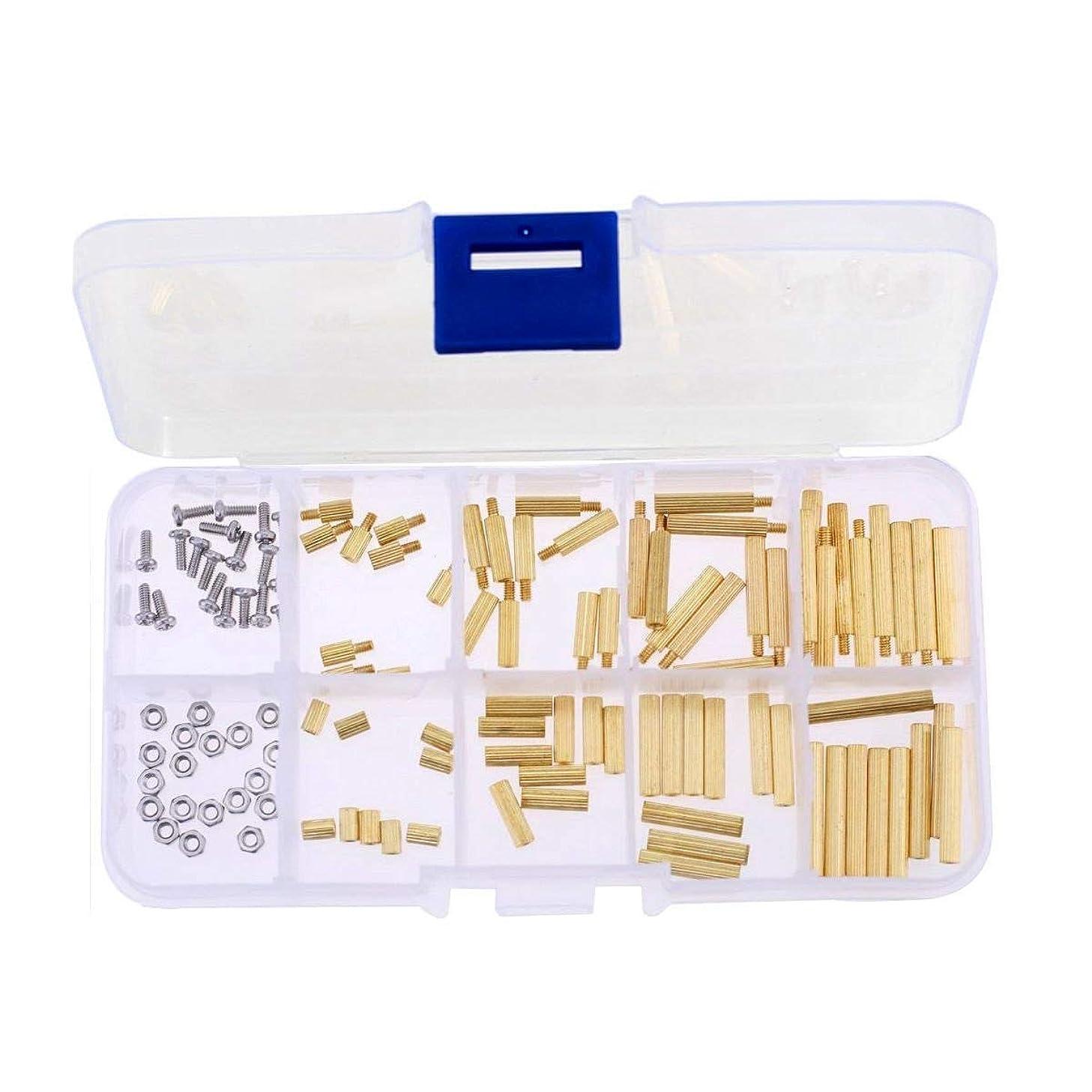 Nuts Wholesales 120pcs M2 Male Female Brass Spacer Standoff Screw Nut Assortment Kit(Brass M2)
