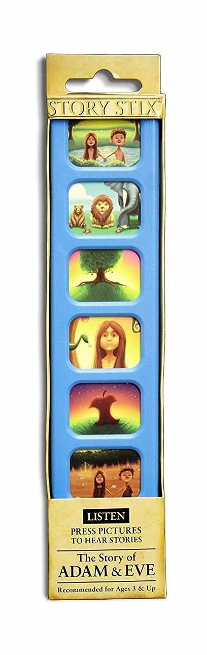 フィヨルド豊かにする北東Hotline To God Adam and Eve Story Stix - Educational Religious Story Bible STIX-ADAEVE [並行輸入品]