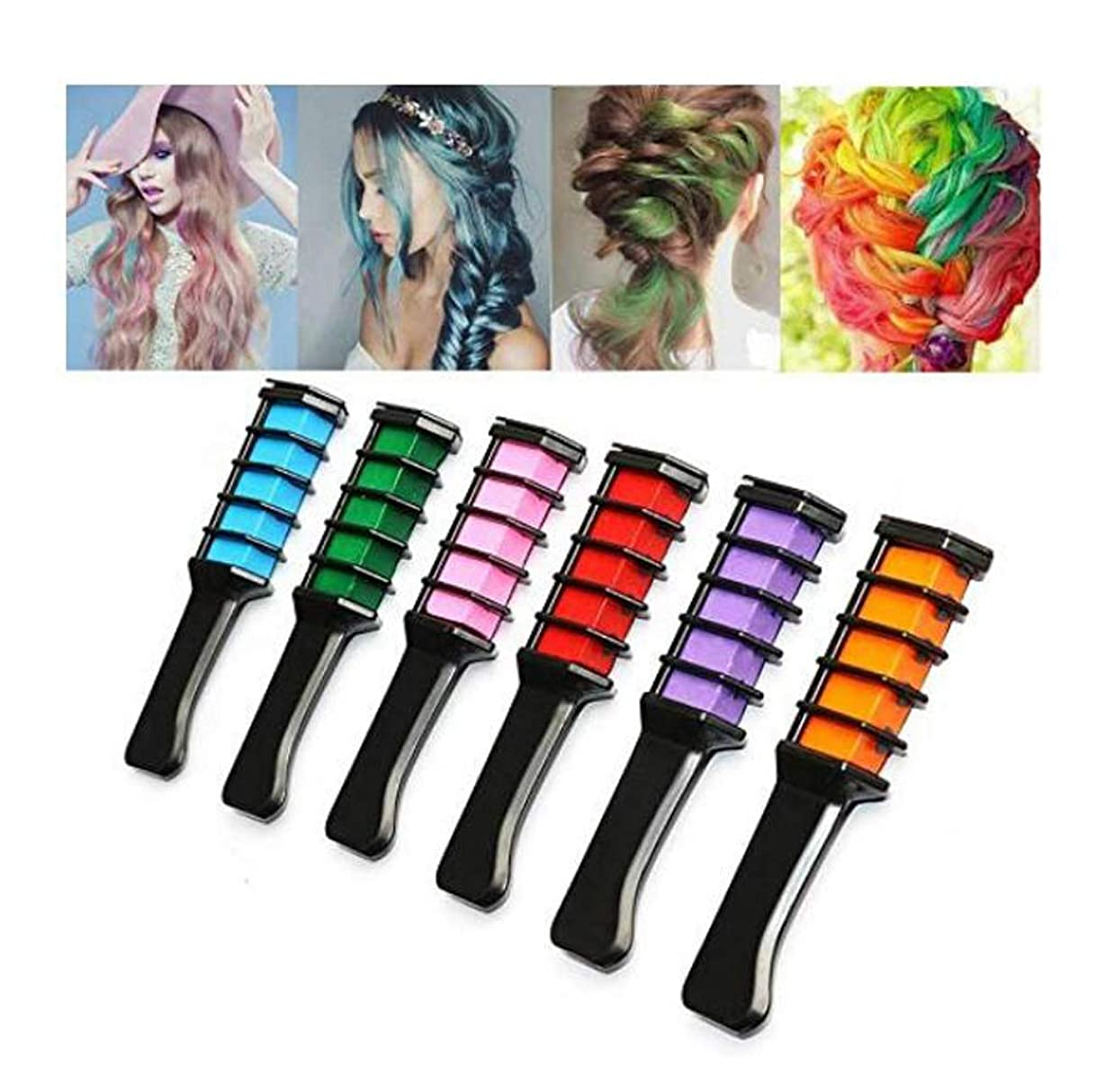 東ティモールひらめき制限する6色のヘアチョークコーム一時的なヘアカラークリームはすべての髪の色で動作しますDIYパーティーコスプレハロウィン