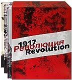 1917. Revolution: Essayband und zwei Kataloge im Schuber - Deutsches Historisches Museum