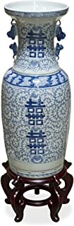 ChinaFurnitureOnline Porcelain Jar, Vintage Hand Painted Chinese Qing Double Happiness Tall Vase Blue and White Finish