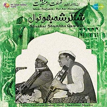 Islami Naghmen - Nat Aur Manqabat