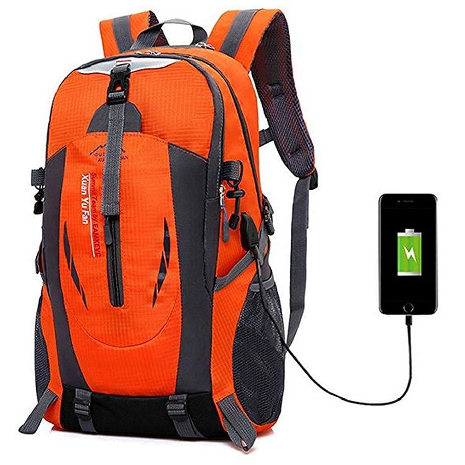 存在東部学士USB充電ポート 軽量 登山 リュック ザック 旅行 スポーツ通学 通勤 防水 アウトドア バックパック