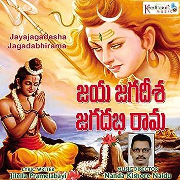 Jayajagadesha Jagadabhirama