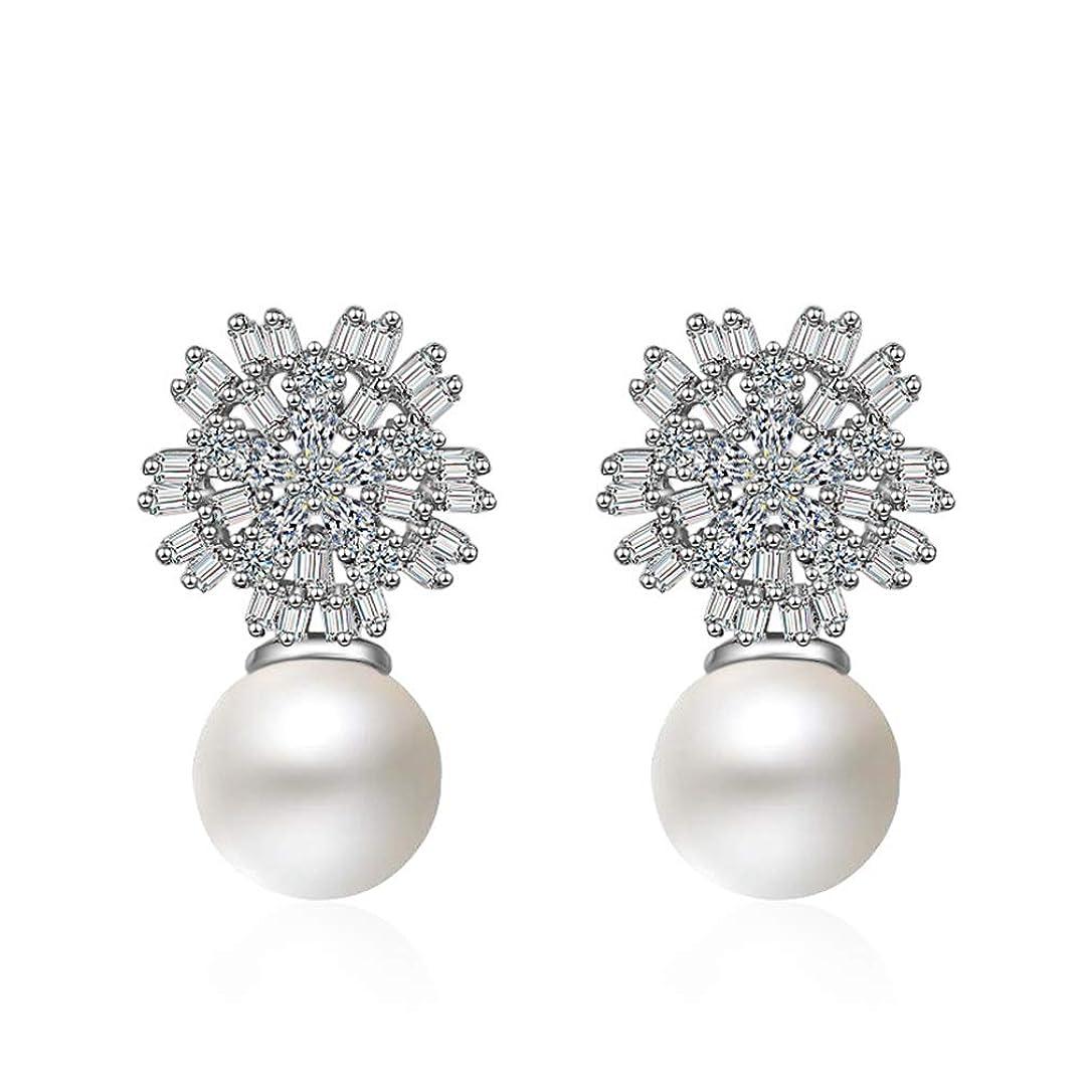 粒子貨物究極のAi.Moichien ダングルラインストーン真珠のイヤリングシルバーメッキクリスタルイヤリングエレガントな女性のためのジュエリー