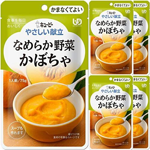 QP キユーピー やさしい献立 なめらか野菜 かぼちゃ 75g×36袋 (6袋×6箱) 介護食 ZHT