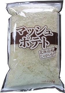 川光商事 マッシュポテト 500g ×2個