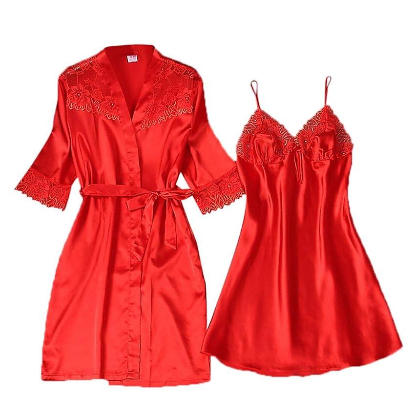 2 Sets Womens Sleepwear,AIMTOPPY Women Lace Sexy Sleepwear Sling V-Collar Pajamas Robe and Nightdress