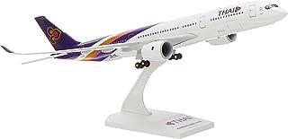Daron Worldwide Trading Plane Model Vehicle