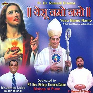 Yesu Namo Namo (Yesu Tera Naam Hai)