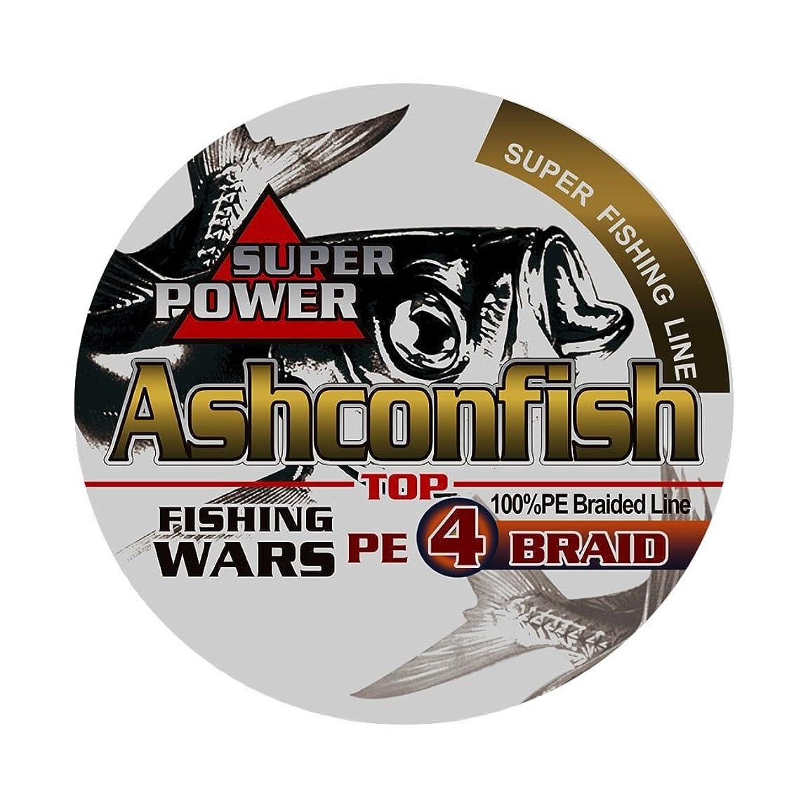 影響力のあるギャングスター引数Ashconfish PEライン 4編 釣り糸 (0.4号 0.6号 0.8号 1号 1.2号 1.5号 2号 2.5号 3号 3.5号 4号 5号 6号 7号 8号 9号 10号) (150m 200m 300m 500m 1000m) X4 超強力 高感度 耐磨耗 低伸度 釣りライン 釣糸