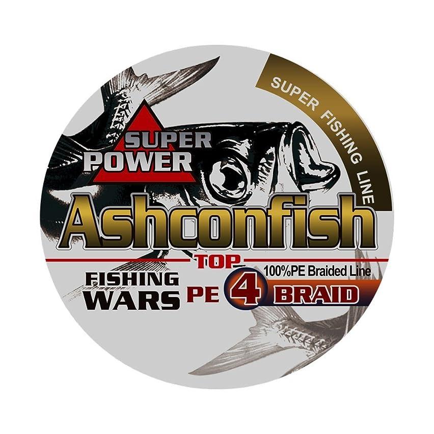 忘れるサイクル北東Ashconfish PEライン 4編 釣り糸 (0.4号 0.6号 0.8号 1号 1.2号 1.5号 2号 2.5号 3号 3.5号 4号 5号 6号 7号 8号 9号 10号) (150m 200m 300m 500m 1000m) X4 超強力 高感度 耐磨耗 低伸度 釣りライン 釣糸