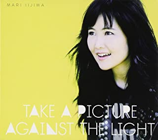 Take A Picture Against The Light