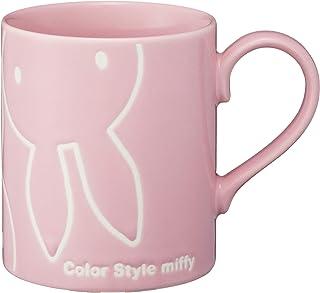 ディック ブルーナ 「 Miffy Color Style 」 ミッフィー 撥水 マグカップ 260ml ピンク 208163