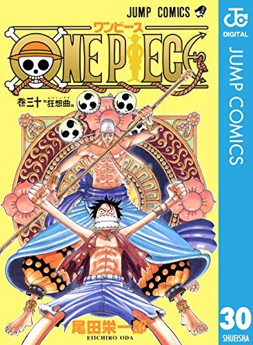 ONE PIECE モノクロ版 30 (ジャンプコミックスDIGITAL)