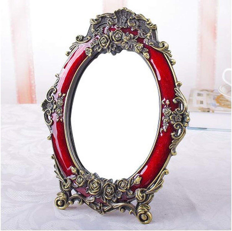 Mirrors European Wedding Mirror, Make-up Mirror Desktop, Princess Dressing Mirror Table Mirror 7 8 Inches (Size   7 Inches) (Size   8 Inches)