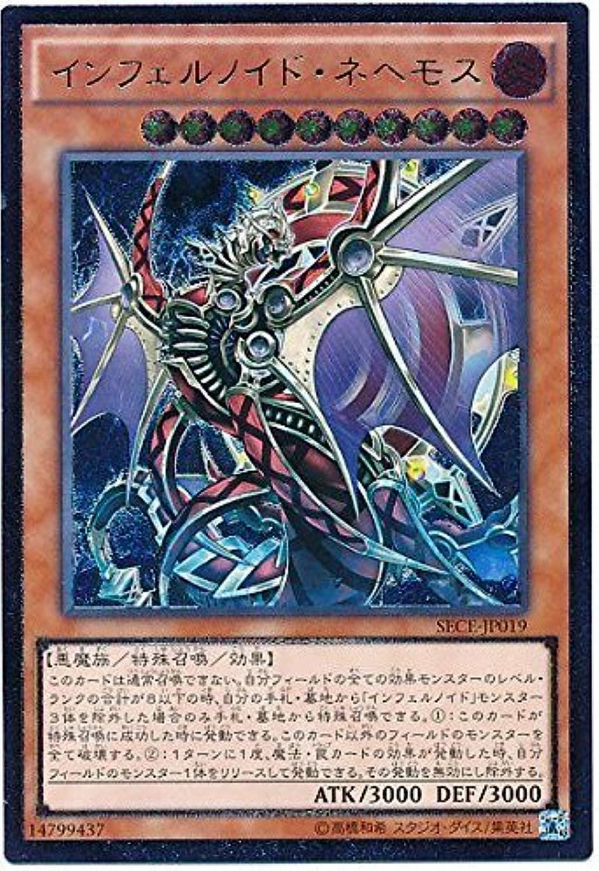 Yu-Gi-Oh Karten SECE-JP019 Inferno Ido Nehemosu (Ultimate Rare) Yugioh Bogen Funf [Das Geheimnis der Evolution] B00PJWBZ8K Erschwinglich  | Schnelle Lieferung