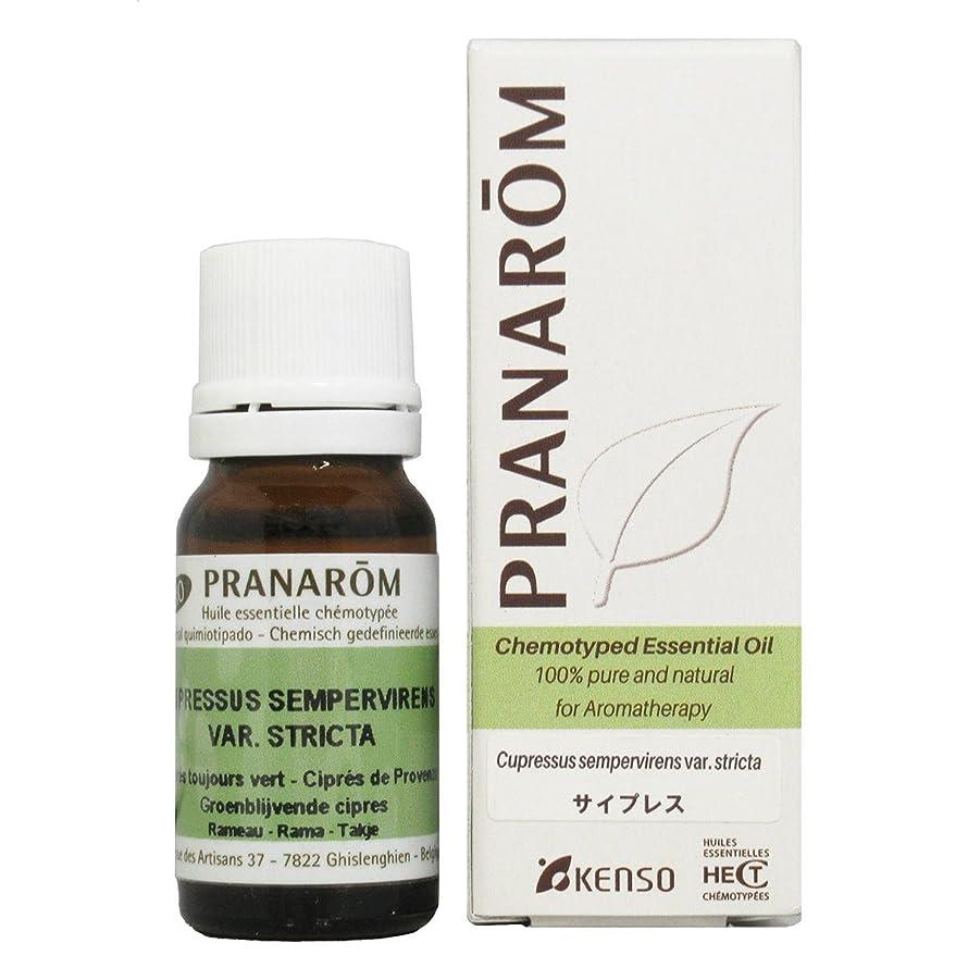 肌症候群ブレスプラナロム エッセンシャルオイル ティートゥリー 10ml